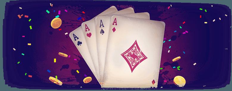 Широкий выбор игр Banner_1-1